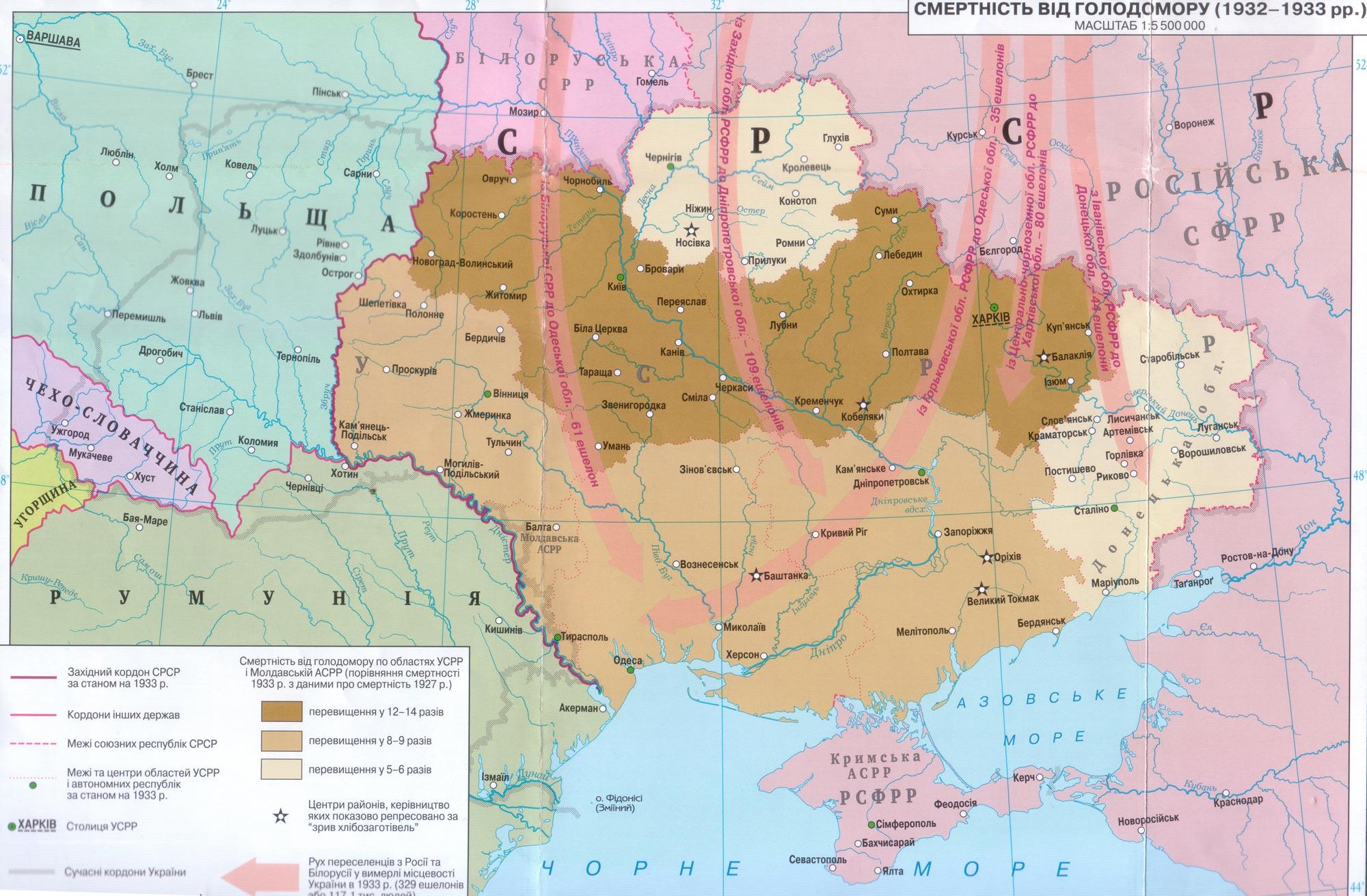 В Новолуганском установили блокпост для противодействия контрабанде под покровительством силовиков, - волонтер Шовкошитный - Цензор.НЕТ 1182